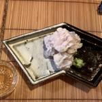 一平 - 鱧の炙り 土佐酢 山葵