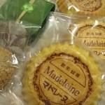 グランパニエ - マドレーヌなど¥160、クッキー¥50