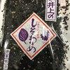 萩・井上 - 料理写真: