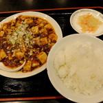 """蘭蘭 - """"麻婆豆腐定食"""""""