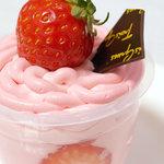 フランス菓子 トワ・グリュ - 料理写真: