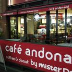 カフェ アンドナンド -