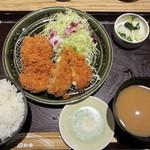 和幸 - さざんか(ひれかつ) 1134円