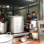 Pho Thin -