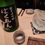 112302308 - ●おまかせコース18,000+中瓶ビール900X3+日本酒(1合1700X2)+サービス料2410=25,600円 2019年07月
