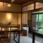 京都幽玄 - 店内