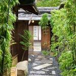 京都幽玄 - 外観
