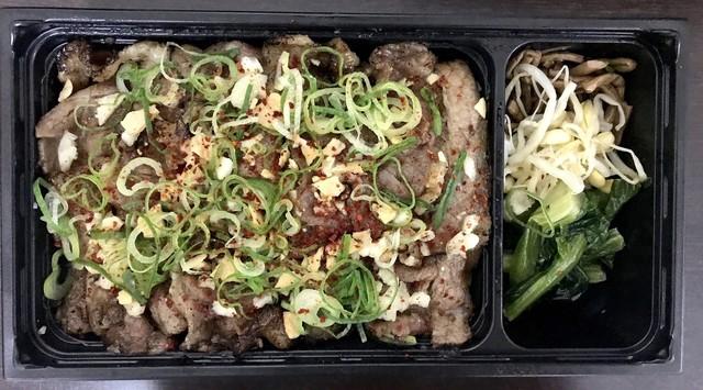 牛角 駒澤大学前店の料理の写真