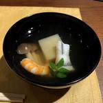 グランドホテル天心 - 料理写真:椀 物