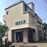 佃源 田中屋 - 丸久