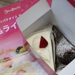 スイーツ パラダイス ケーキショップ - ベイクドショコラ、いちごショート(各108円税込)