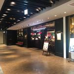 112313946 - JR「大阪駅」から徒歩1分、ルクア イーレ10階