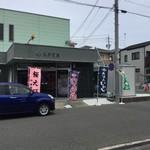 どんぶり工房 - 外観写真:隣接する売店