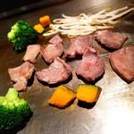 京ちゃばな - タンと焼野菜