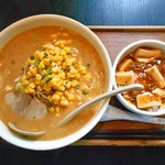 天心坊 - 料理写真:濃厚味噌セット(コーントッピング)