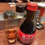 大阪王将 - 紹興酒(熱燗もOK)