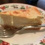 ティータイム ガルニ - ゆずチーズケーキ