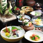 日本料理 空海 - 旬の秋懐石コース