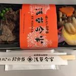 浅草今半 - お弁当の包みです