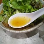 112339872 - すっきり鶏スープ