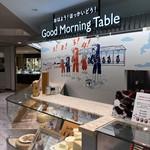グッド モーニング テーブル -