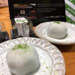 伊藤久右衛門 - 抹茶の粉をまたふりかけました