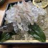 親満 - 料理写真:天然鮎の刺身