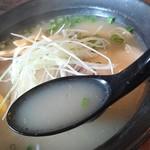 112345390 - スープ