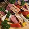 味覚園 - 料理写真:5種盛り合わせ