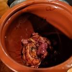 ハマー - タレ壺焼き