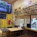 博多長浜ラーメン 呑龍 -