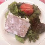 パザパ - 牛肉のパテ