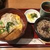さらしな廣田屋 - 料理写真:カツ丼セット