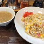 江川亭 - 炒飯