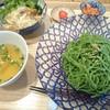 Hashidume - 料理写真:蒸し鶏と千住ネギの冷やしつけ麺、翡翠