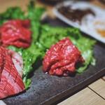 琉球の牛 -