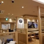 築地 日本海 - 店内光景。