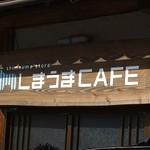 しまうまカフェ - 可愛い看板