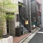 112360571 - お店入口