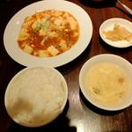 "西安刀削麺酒楼 - ""絶品 ! 山椒の効いた麻辣豆腐"""