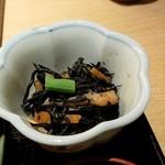 Akasakaajisai - 小鉢