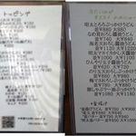 香の兎 - 香の兎(愛知県岡崎市)食彩品館.jp撮影