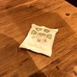 112365160 - [2019/07]阿闍梨餅(110円+税)