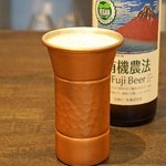 Le sel  - 有機農法 Fuji Beer