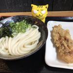 こがね製麺所 - 合計で380円(税込)