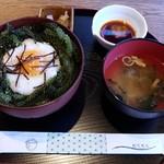 Green cafe ACB - 海ぶどう丼