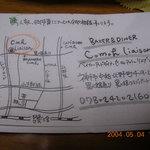 セ・エム・アッシュ - 04年5月 ショップカード