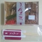 11237890 - 北海道豚炙り弁当 1000円
