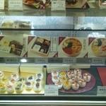 11237896 - カップ寿司、ハンバーガー、サンドイッチなどもあり