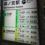 112370434 - 駅2